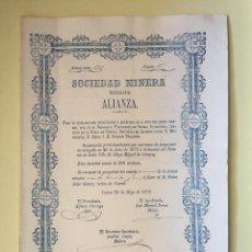 Coleccionismo Acciones Españolas: CUEVAS ALMANZORA- ALMERIA S.M. ALIANZA. Lote 99657747