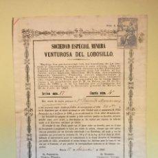 Coleccionismo Acciones Españolas: CARTAGENA- EL GARBANZAL-MURCIA S.E.M. VENTUROSA DEL LOBOSILLO. Lote 99717595
