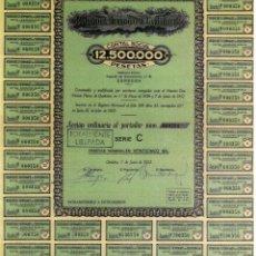 Colecionismo Ações Espanholas: ACCION NUM.000350 DE FECHA 07-JUNIO-1952. (COMPLETA). RODRIGUEZ HERMANOS DE CORDOBA S.A.. Lote 101133487