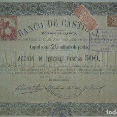 Coleccionismo Acciones Españolas: BANCO DE CASTILLA, MADRID (1880). Lote 101141594