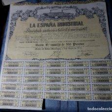 Coleccionismo Acciones Españolas: ACCIÓN AÑO 1973 * LA ESPAÑA INDUSTRIAL ,S.A. FABRIL Y MERCANTIL *. Lote 113090084