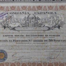 Coleccionismo Acciones Españolas: ACCIÓN - COMPAÑÍA ESPAÑOLA DE MINAS DEL RIF - 1928 - UNA ACCIÓN AL PORTADOR. - PCACC. Lote 103130707