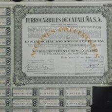 Collezionismo Azioni Spagnole: ACCIÓN - FERROCARRILES DE CATALUÑA S.A. - 1963 - UNA ACCIÓN PREFERENTE DE 500 PESETAS. - PCACC. Lote 103138843