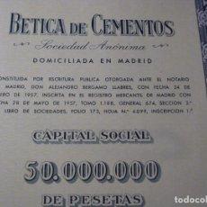 Coleccionismo Acciones Españolas: ACCIÓN DE LA CIA. BÉTICA DE CEMENTOS DE 1957, CON TODOS LOS CUPONES.. Lote 103228819
