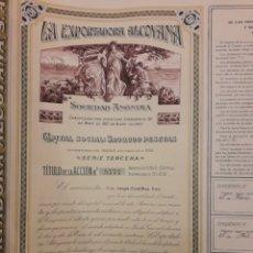 Coleccionismo Acciones Españolas: LA EXPORTADORA ALCOYANA (ALCOY, ALICANTE) 1921 - SERIE TERCERA. Lote 25270236
