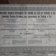 Coleccionismo Acciones Españolas: COMPAÑÍA FRANCO-ESPAÑOLA DEL FERROCARRIL DE TANGER A FEZ (1919). Lote 104520028