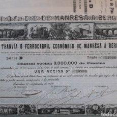 Coleccionismo Acciones Españolas: TRANVÍA O FERROCARRIL ECONÓMICO DE MANRESA A BERGA (SERIE D) 1898. Lote 105851711