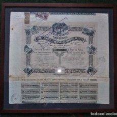 Coleccionismo Acciones Españolas: SOCIEDAD DE FERROCARRILES DE MONTAÑA A GRANDES PENDIENTES 1891. Lote 105079015