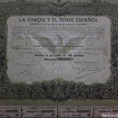Coleccionismo Acciones Españolas: LA UNIÓN Y EL FÉNIX ESPAÑOL (1970). Lote 105667696