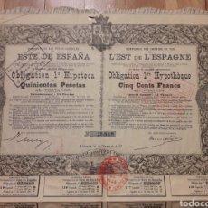 Coleccionismo Acciones Españolas: COMPAÑÍA DE LOS FERROCARRILES DEL ESTE DE ESPAÑA (VALENCIA - UTIEL) 1887. Lote 105852564