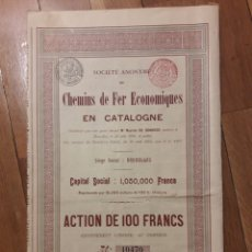 Coleccionismo Acciones Españolas: FERROCARRILES ECONÓMICOS EN CATALUÑA (FLASSA, PALAMÓS, BAJO AMPURDÁN) 1905. Lote 105853066