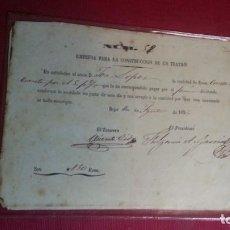 Coleccionismo Acciones Españolas: IMPRESIONANTE ACCION O RECIBO AÑO 1856 PARA CONSTRUCCION DE UN NUEVO TEATRO EN BEJAR (SALAMANCA).. Lote 106022923
