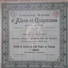 Coleccionismo Acciones Españolas: COMPAÑÍA MINERA DE ÁLAVA Y GUIPÚZCOA (VILLAREAL Y SALINAS DE LENIZ) 1898. Lote 107318803