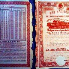 Coleccionismo Acciones Españolas: 1953. RENFE - OBLIGACIÓN DE 5.000 PTS. AL 4%. REV, CUADRO AMORTIZACIÓN. MUY DECORATIVA. Lote 141782349