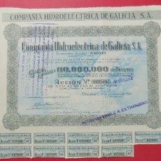 Coleccionismo Acciones Españolas: ACCION COMPAÑIA HIDROELECTRICA DE GALICIA, S.A -DOMICILIO SOCIAL MADRID, AÑO 1946 -28X33 CM.. R-8001. Lote 108785635