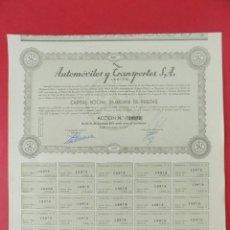 Coleccionismo Acciones Españolas: ACCION AUTOMOVILES Y TRANSPORTES, S.A. - 500 PTAS. LERIDA, LLEIDA - AÑO 1967 - 36 X 33 CM... R-8009. Lote 108789851