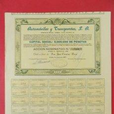 Coleccionismo Acciones Españolas: ACCION AUTOMOVILES Y TRANSPORTES, S.A. 500 PTAS. LERIDA, LLEIDA - AÑO 1957 - 37 X 32 CM... R-8010. Lote 108790479