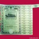 Coleccionismo Acciones Españolas: 1952. RENFE - OBLIGACIÓN DE 1.000 PTS. AL 4%.CON 25 CUPONES. REV.CUADRO AMORTIZACIÓN. MUY DECORATIVA. Lote 108846371