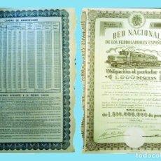 Collectionnisme Actions Espagne: 1954. RENFE - OBLIGACIÓN DE 1.000 PTS. AL 4%.. REV, CUADRO AMORTIZACIÓN. MUY DECORATIVA.. Lote 193993516