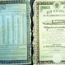Coleccionismo Acciones Españolas: 1949. RENFE - OBLIGACIÓN DE 1.000 PTS. AL 4%.. REV, CUADRO AMORTIZACIÓN. MUY DECORATIVA.. Lote 162748285