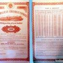 Coleccionismo Acciones Españolas: 1951. RENFE - OBLIGACIÓN SERIE C DE 5.000 PTS. AL 4%.. REV, CUADRO AMORTIZACIÓN. MUY DECORATIVA.. Lote 109319851