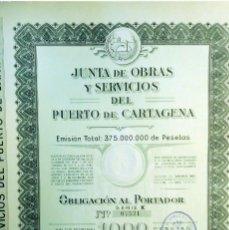 Coleccionismo Acciones Españolas: 1955.- OBLIGACION DE 1000 PTAS. AL 5% DE LA JUNTA DE OBRAS Y SERVICIOS DEL PUERTO DE CARTAGENA.. Lote 109414267