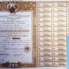 Coleccionismo Acciones Españolas: 1958.- ACCION DE MATERIALES Y CONSTRUCCIONES S.A. DE 500 PTAS. CON 33 CUPONES. DECORATIVA... Lote 109522267