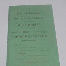 Coleccionismo Acciones Españolas: ACCION. PLAZA DE TOROS DEL PUERTO SANTA MARIA. 1877. MEDIDAS: 39 X 37 CM . Lote 109550391