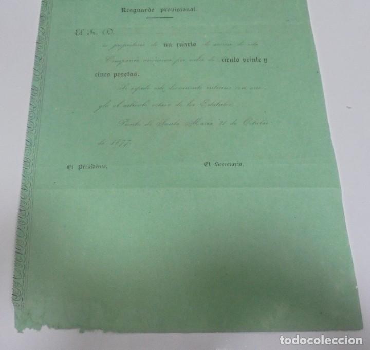 Coleccionismo Acciones Españolas: ACCION. PLAZA DE TOROS DEL PUERTO SANTA MARIA. 1877. MEDIDAS: 39 X 37 CM - Foto 4 - 109550391