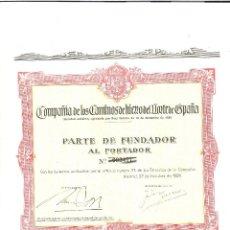 Coleccionismo Acciones Españolas: COMPAÑIA DE LOS CAMINOS DE HIERRO DEL NORTE DE ESPAÑA. 1926. Lote 110109111