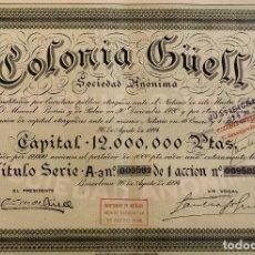 Coleccionismo Acciones Españolas: LOTE COLONIA GÜELL SERIES A-1, A2 Y A-3, 1923-24. Lote 110155543