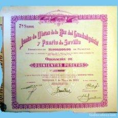 Coleccionismo Acciones Españolas: 1952.-OBLIGACIÓN DE 500 PTS. JUNTA DE OBRAS DE RIA DEL GUADALQUIVIR Y PUERTO DE SEVILLA. REV. TRIANA. Lote 110156379