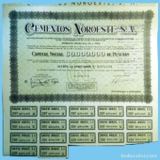 Coleccionismo Acciones Españolas: 1958.-ACCION DE 5.000 PTS. DE CEMENTOS NOROESTE S.A. CON 17 CUPONES. COLOR VERDE Y NEGRO.. Lote 110156535