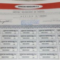 Coleccionismo Acciones Españolas: LOTE 15 ACCIONES CERVEZAS BARCELONA. Lote 110245588