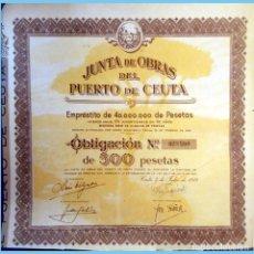 Coleccionismo Acciones Españolas: 1948.- OBLIGACION 500 PTAS. JUNTA DE OBRAS DEL PUERTO DE CEUTA. REV. GRAN GRECA.COLOR BEIGE-AMARILLO. Lote 110436591