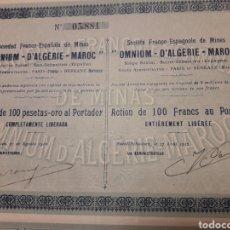Coleccionismo Acciones Españolas: SOCIEDAD FRANCO - ESPAÑOLA DE MINAS, OMNIUM, ARGELIA, MARRUECOS (1912) GUIPÚZCOA, VIZCAYA. Lote 110835183