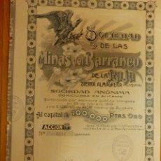 Coleccionismo Acciones Españolas: ANTIGUA ACCIÓN - MINAS DEL BARRANCO DE LA RAJA - SIERRA ALMAGRERA - ALMERÍA - 1909 - C/ CUPONES -. Lote 112838847