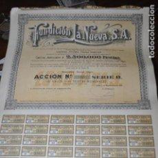 Coleccionismo Acciones Españolas: ACCIÓN FUNDICIÓN LA NUEVA S.A. GIJÓN.. LA NUMERACIÓN NO PUEDE SER LA MISMA.. Lote 180235793