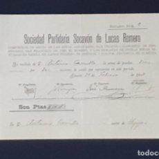 Coleccionismo Acciones Españolas: ALMERIA SOCIEDAD PARTIDARIA DEL SOCAVON DE LUCAS ROMERO 1908. Lote 115470987