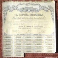 Collezionismo Azioni Spagnole: LA ESPAÑA INDUSTRIAL - MOLLET DEL VALLES 1973. Lote 115646199