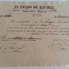 Coleccionismo Acciones Españolas: ANTIGUO DIVIDENDO. ACCION EL PRADO DE BACAREN SOCIEDAD MINERA. MARZO 1858. Lote 115791663
