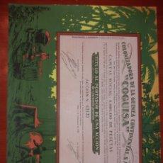 Coleccionismo Acciones Españolas: COLONIZADORA DE LA GUINEA CONTINENTAL S.A. COGUISA. Lote 115937511