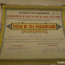 Coleccionismo Acciones Españolas: ALUMBRAMIENTO DE AGUAS NTRA.SRA,MARIA AUXILIADORA,DE CHIRIVELLA,VALENCIA, 5 PTAS. AÑO 1932. Lote 116129166
