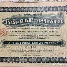 Coleccionismo Acciones Españolas: SOCIÉTÉ DES MINES DE CUIVRE DE CAMPANARIO, 1906. Lote 116721375