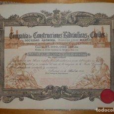 Coleccionismo Acciones Españolas: ANTIGUA ACCIÓN - COMPAÑIA DE CONSTRUCCIONES HIDRAULICAS Y CIVILES.- 10 DE ABRIL DEL AÑO 1950 -. Lote 116809299