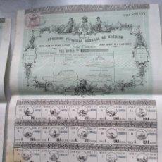 Coleccionismo Acciones Españolas: SOCIEDAD ESPAÑOLA GENERAL DE CRÉDITO.SERIE A. MADRID 1864,. Lote 116992247