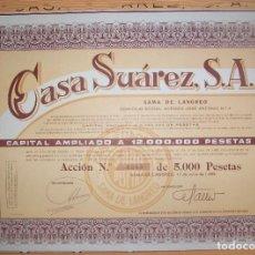 Coleccionismo Acciones Españolas: ACCIÓN CASA SUÁREZ. SAMA DE LANGREO(ASTURIAS).1968. Lote 117290359