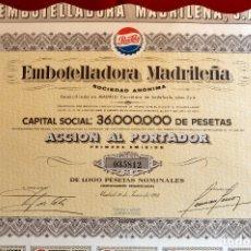 Coleccionismo Acciones Españolas: ACCION PEPSI COLA EMBOTELLADORA MADRILEÑA 1962. Lote 51798522