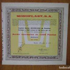 Coleccionismo Acciones Españolas: ACCION MONOPLAST S. A. CÓRDOBA 1972. 1000 PTS. Lote 118373723