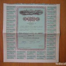 Coleccionismo Acciones Españolas: ACCION RODRÍGUEZ HERMANOS S.A. CÓRDOBA 1952. 125000000 PTS. Lote 239790170